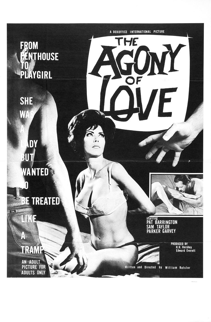 agony_of_love classic cult films - http://johnrieber.com/2015/07/20/sexy-bored-housewives-loves-agony-how-to-make-a-bed-classic-ecstasy/