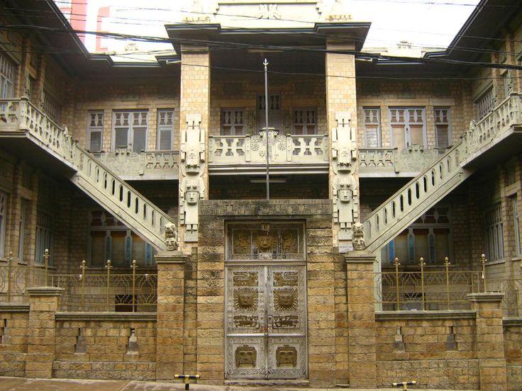 Museo de Arcologia