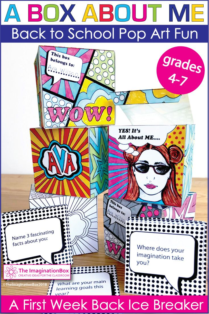 All About Me Back To School Pop Art Box Task Cards School Art