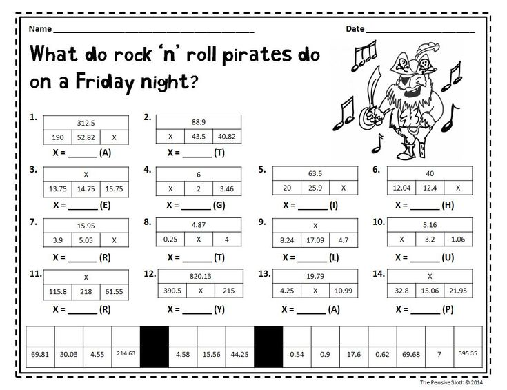 Talk Like a Pirate Day Math Freebie from The Pensive Sloth