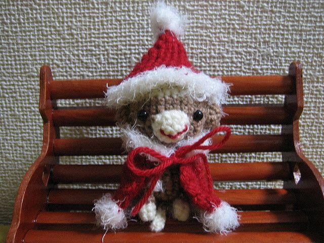 Amigurumi Sock Monkey Christmas Costume