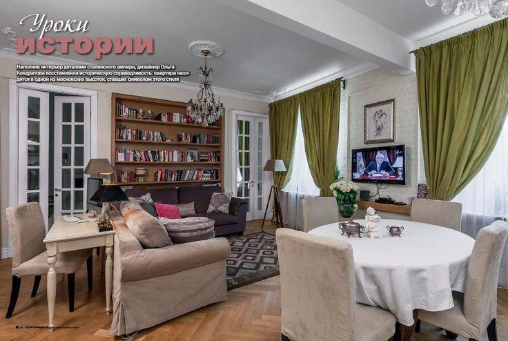 ремонт в сталинском доме: 13 тыс изображений найдено в Яндекс.Картинках