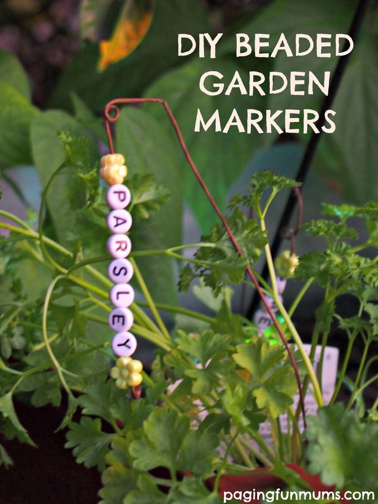 These beaded plant markers were so easy to make and look so cute in our veggie patch!