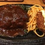 ⭐️アレックス  洋食 11:30〜、火曜休み。ランチはAが¥800位、Bが¥1,400位。ライスとしじみのお味噌汁付き。ボリュームたっぷり!