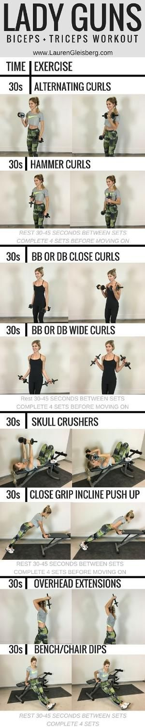 Lady Guns! Grab your dumbbells for this effective strengthening workout. These upper body exercises are great to add to your fitness routine for a lean and sculpted look. by karla