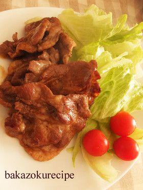 一番簡単★しょうが焼き by バカゾク [クックパッド] 簡単おいしいみんなのレシピが255万品