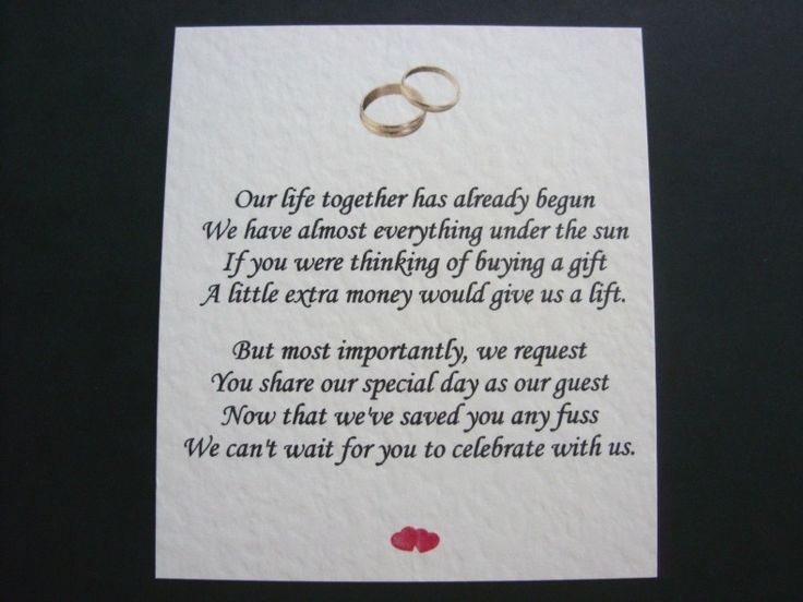 No Gifts Wedding: 25+ Unique Wedding Money Gifts Ideas On Pinterest