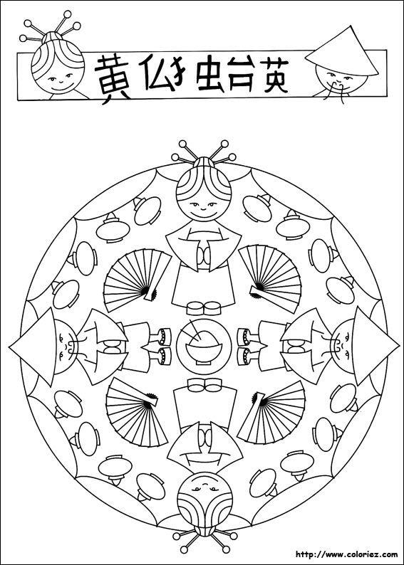 mandala du Japon