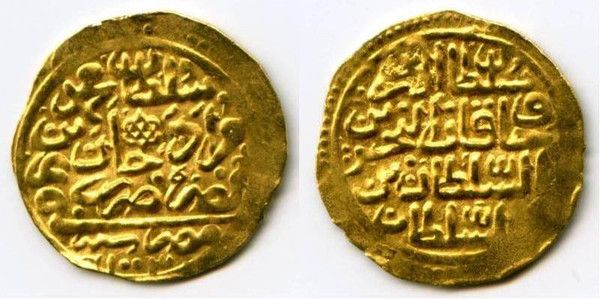 Cairo Egypt Gold Coin Ottoman Sultani 1003 AH - 1595 AD Mohammed III Son Of Murad III- XF