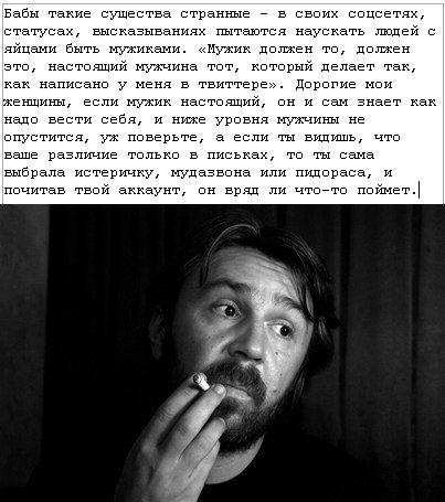 Шнур прав!)