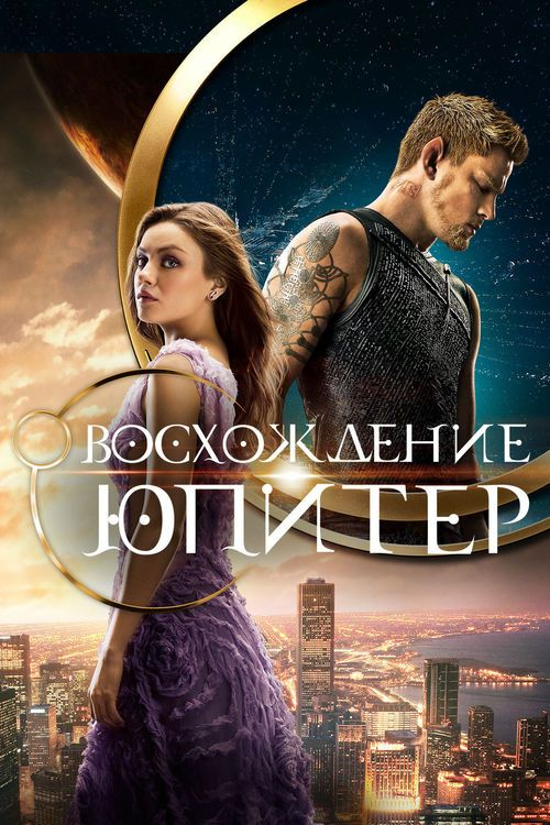 Jupiter Ascending 【 FuII • Movie • Streaming | Download  Free Movie | Stream Jupiter Ascending Full Movie Download on Youtube | Jupiter Ascending Full Online Movie HD | Watch Free Full Movies Online HD  | Jupiter Ascending Full HD Movie Free Online  | #JupiterAscending #FullMovie #movie #film Jupiter Ascending  Full Movie Download on Youtube - Jupiter Ascending Full Movie