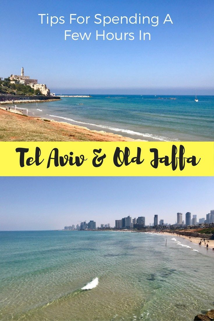 Places to visit in Tel Aviv and Old Jaffa if you only have a short time...let yourself be charmed by the gorgeous beaches, history, street art, food, and more. This city mixes old and new Middle Eastern, Arab, Israeli, and other cultural influences, tips