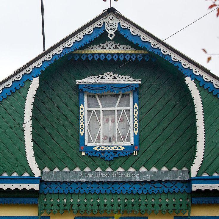 целей искусство украшение домов резьбой фото для детей добрые