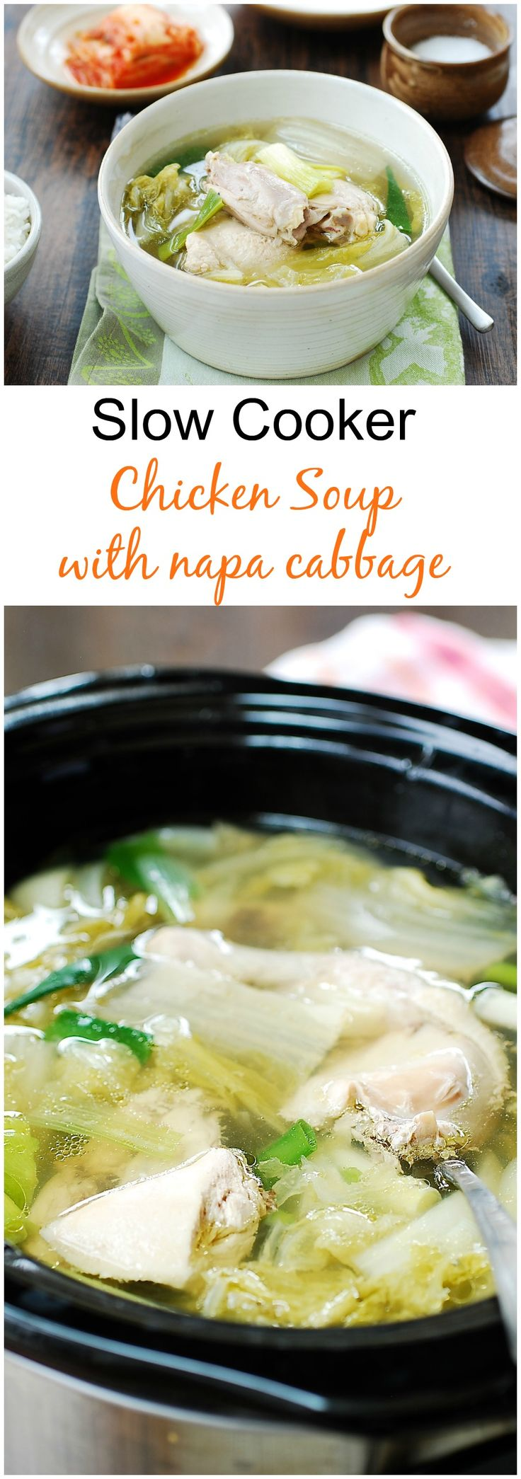 This slow cooker version of a Korean chicken soup with napa cabbage! So easy to make, hearty, and comforting.