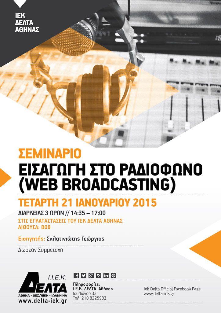 Web Broadcasting