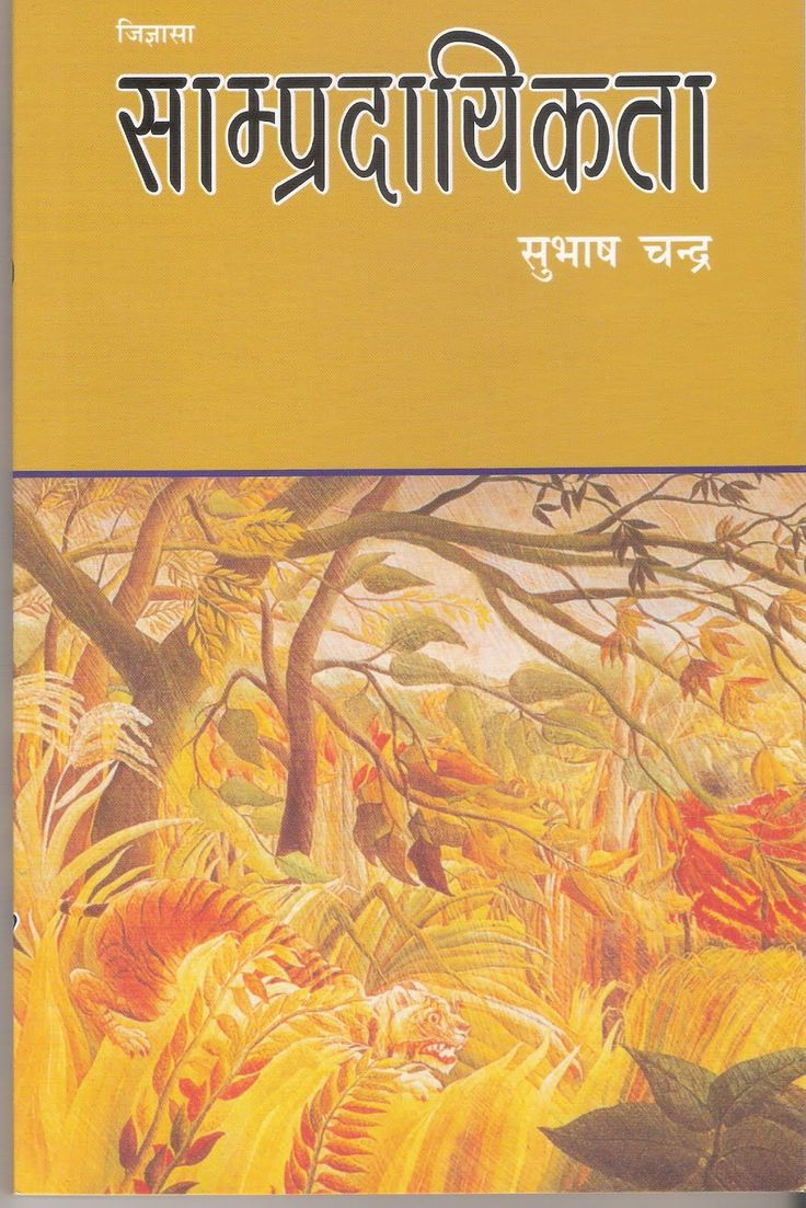 essay on fit india school in kannada