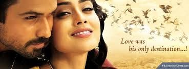 Image result for loving pairs islamic