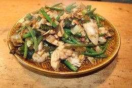 Chinese Stir-Fried Chicken With Mango Recipe. How To Stir-Fry Mango !