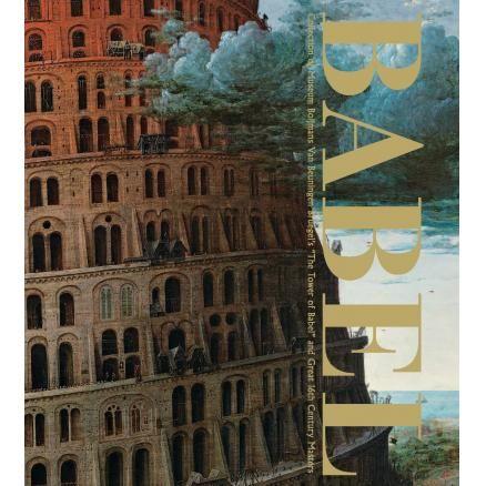 ボイマンス美術館所蔵 ブリューゲル「バベルの塔」展 16世紀ネーデルラントの至宝-ボスを超えて