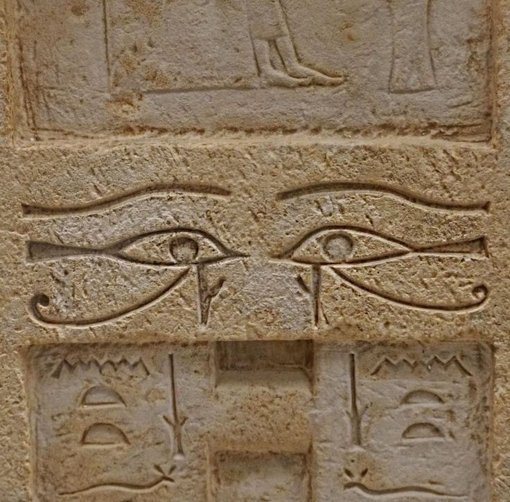 Egyptian Antiquities - The eyes of Osiris. Part of a double false door of Senetites. Limestone. Probably from a mastaba in Saqqara. First intermediate period (c. 2150 - 2040 BC) Can be seen at National Archaeological museum in Athens #greece #egyptian #travel #history #ancientegypt #ancienthistory #blogger #globetrotter