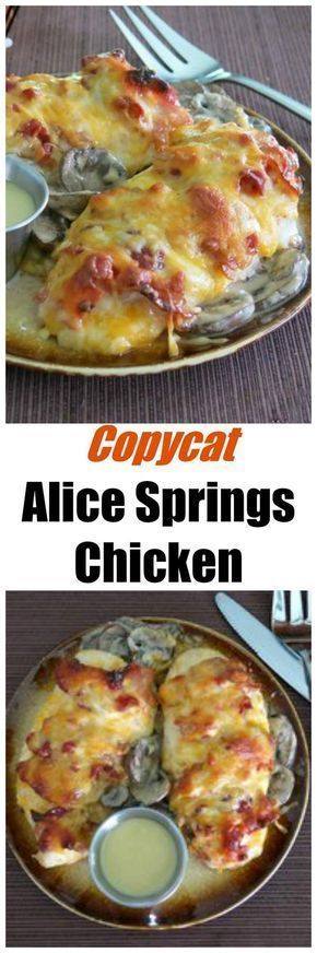Copycat Alice Springs Chicken Recipe like Outback Steakhouse version. Easy recipe that you bake in the oven. #alicespringschicken #copycat #chicken #outback #dinnermom