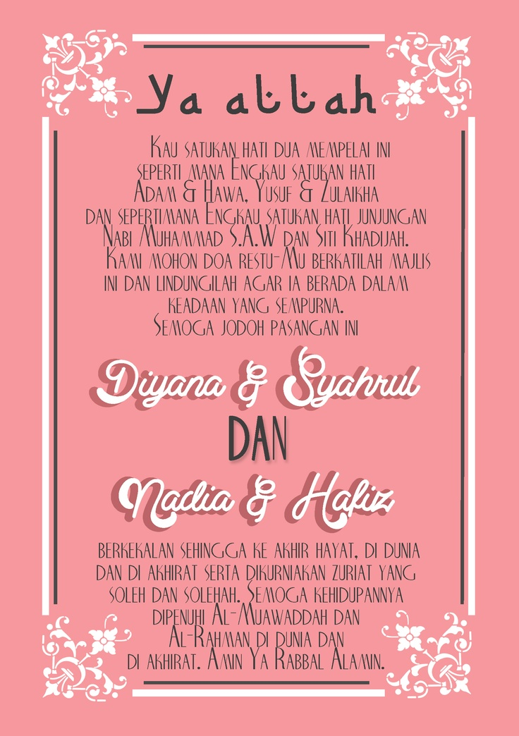 34 best designs images on pinterest invitation invitations and wedding card design for malay wedding page 4 nadiasuchendesigns weddingcard malaywedding stopboris Image collections