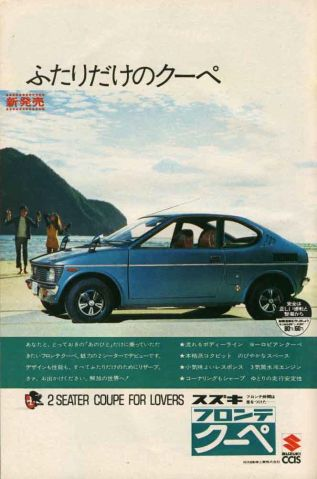 Suzuki Fronte Coupé adv