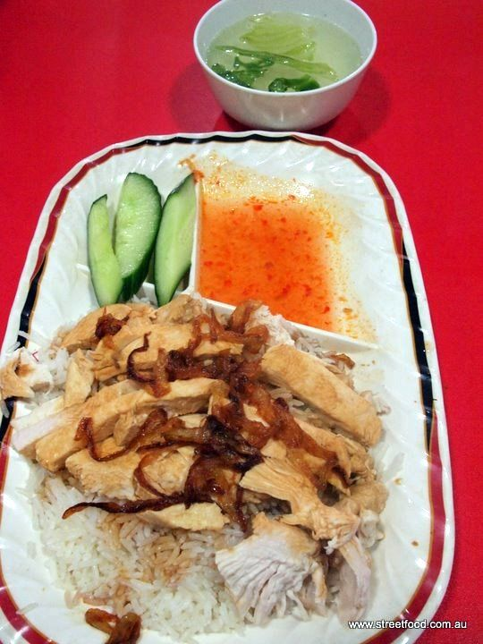 Street Food: Hainanese Chicken Rice $7.50 - Singapore Delights, Chinatown Food Plaza - Adelaide