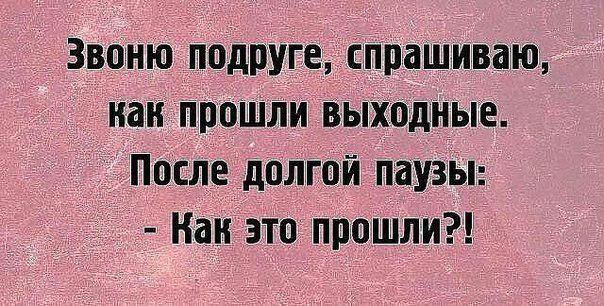 а они были?)))