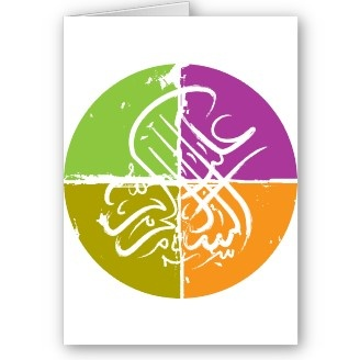 Arabic calligraphy four pieces wall art home decor idea