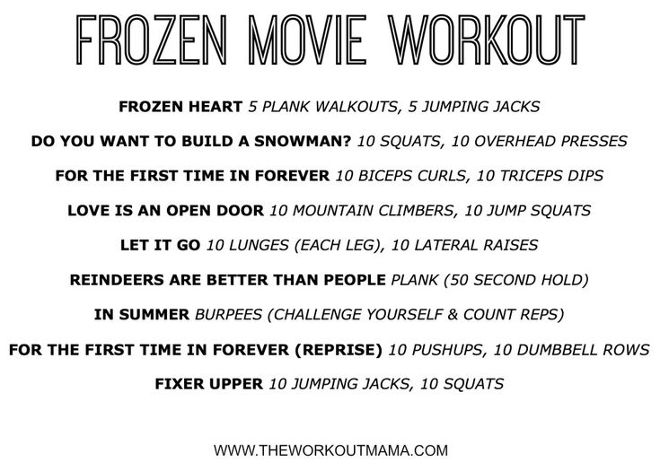 Shut up this is hilarious.  Like a drinking game but instead of drinking, you're doing squats while your toddler sings Let It Go.  Frozen Movie Workout