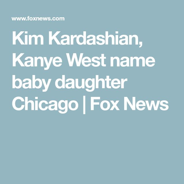 WHAT A SAD SICK WORLD!!! SINCE WHEN DOES ONE HAVE TO BE NAKED TO ANNOUNCE A BABIES NAME!     Kim Kardashian, Kanye West name baby daughter Chicago | Fox News