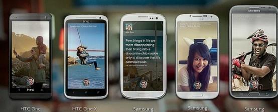 Facebook Home najprawdopodobniej stanie się wkrótce najpopularniejszym launcherem na Google Play. http://www.spidersweb.pl/2013/04/facebook-home-iphone-windows-phone.html