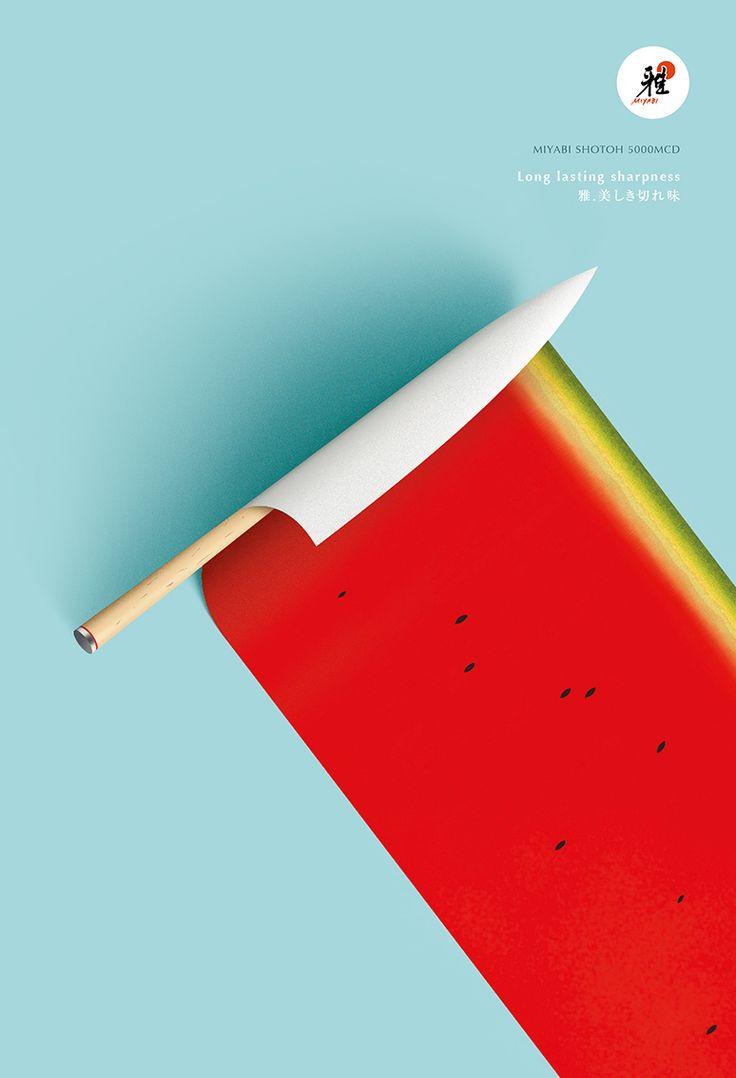 """西瓜 / The French creative studio HEREZIE was commissioned to develop a new series of visuals for a Japanese knife company called """"Miyabi"""" to be used for their campaign """"Long Lasting Sharpness""""."""
