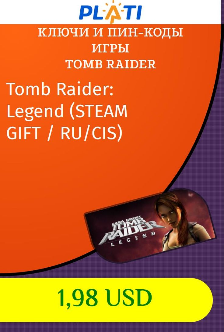 Tomb Raider: Legend (STEAM GIFT / RU/CIS) Ключи и пин-коды Игры Tomb Raider