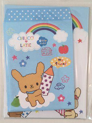 Chuco Latie Mini Letter Set | Blue Rainbow