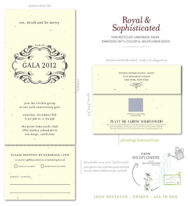 send and sealed gala business Invitations.  Royal & Sophisticated, to invite your clients & friends to celebrate 2012.  Printed on 100% recycled, seeded paper which blooms into wildflowers (once planted). Featured in yellow butter on white seeded paper. Custom color(s) welcomed.