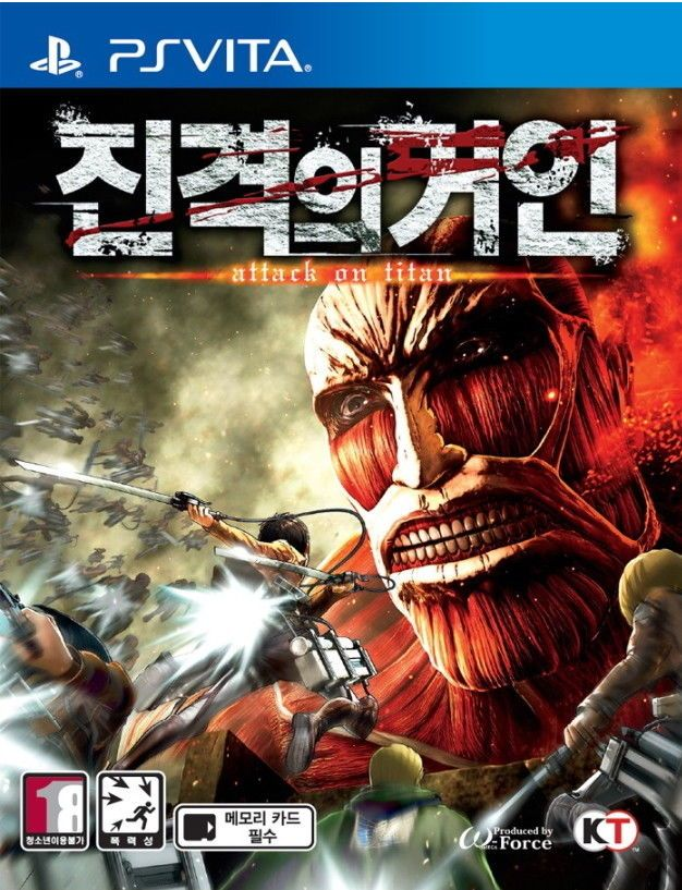 Details about Attack on Titan PS VITA Game Korean Japanese