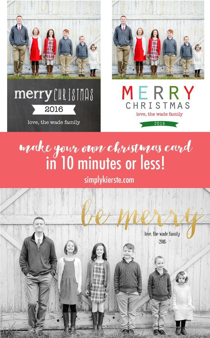 How To Make Your Own Christmas Card In 10 Minutes Or Less