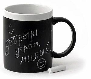 С добрым утром милый картинки с надписями