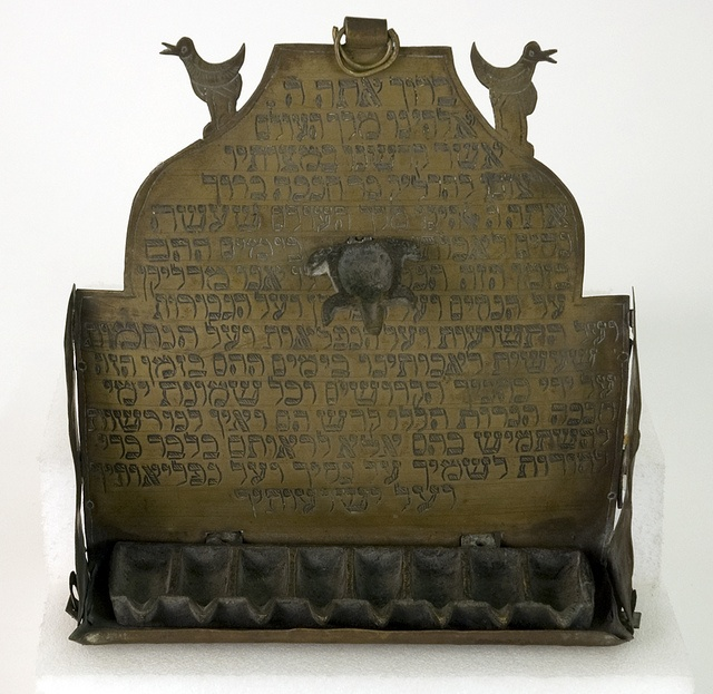 Hannukah Lamp: Syria, 19th cen