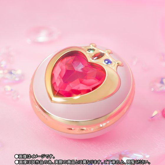 [Proplica] Sailor Chibi Moon Prism Heart Compact Now Official! [August 2018, Website Exclusive] Here we go!