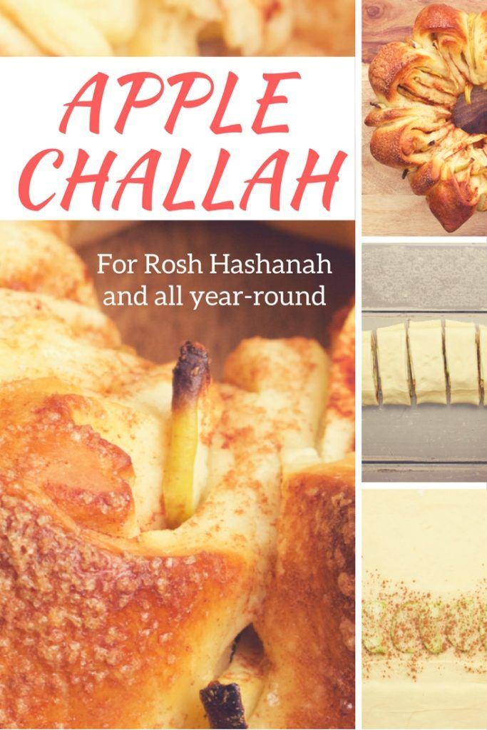 Apple Challah for Rosh Hashanah - Jewlish