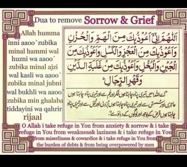 Sorrow & Grief