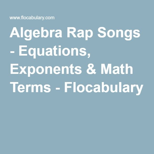 Algebra Rap Songs - Equations, Exponents & Math Terms - Flocabulary