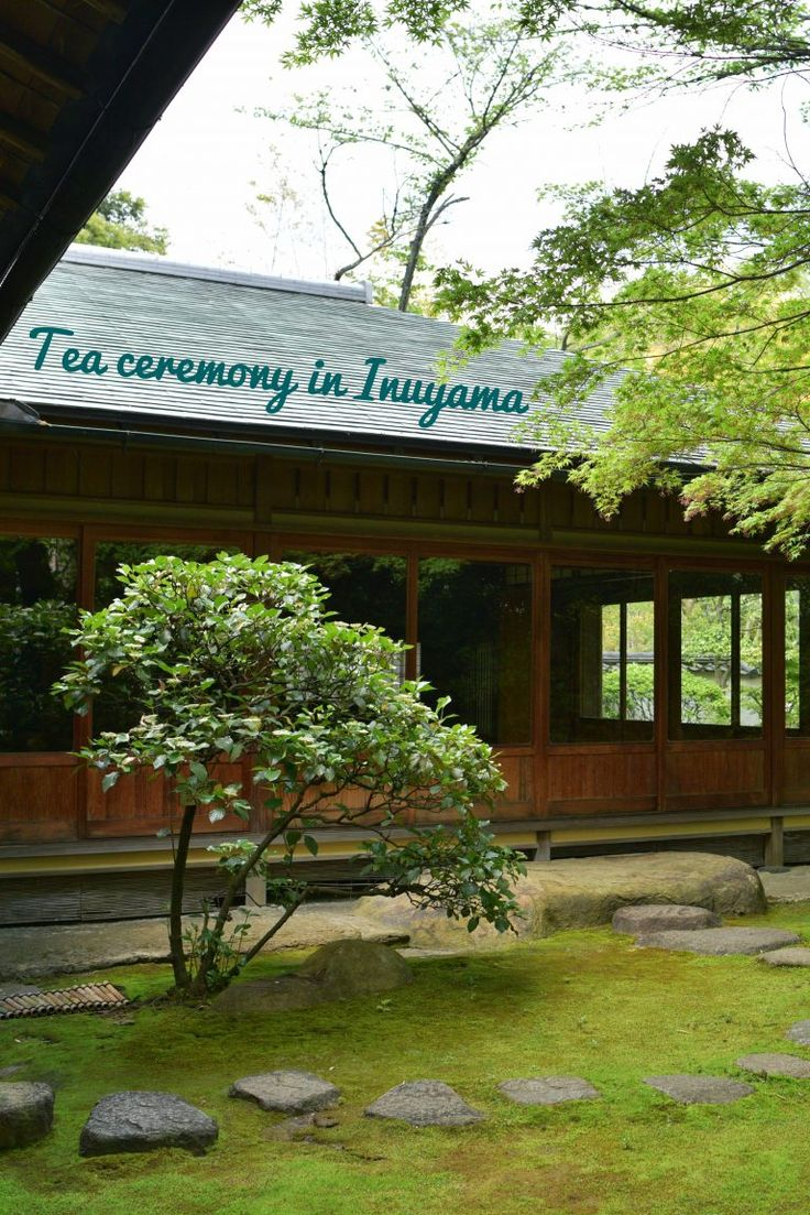 Jo-An tea house in Inuyama, Aichi prefecture, Japan. #asie #travel #voyage #japan #teaceremony #japon #japanesetea #tea