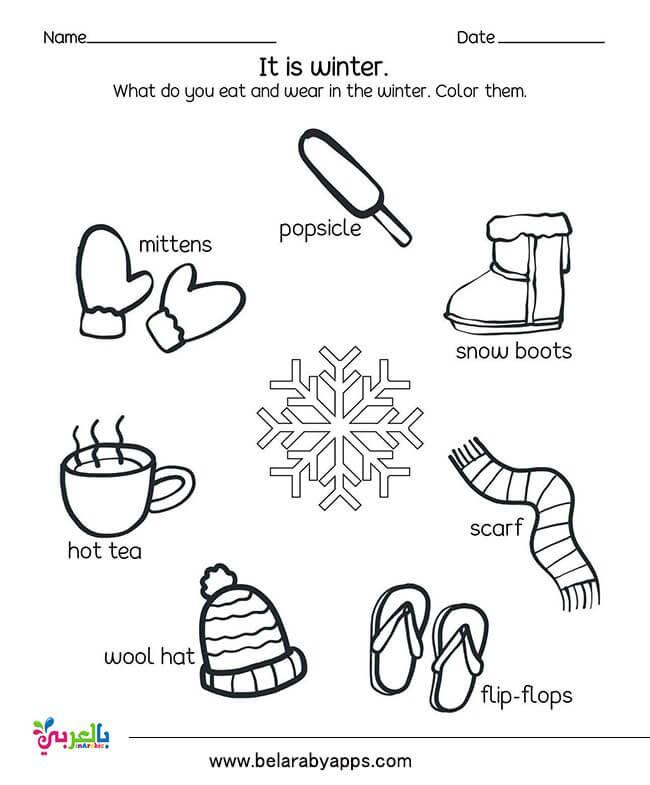 Free Seasons Worksheets For Kindergarten أوراق عمل لفصول السنة