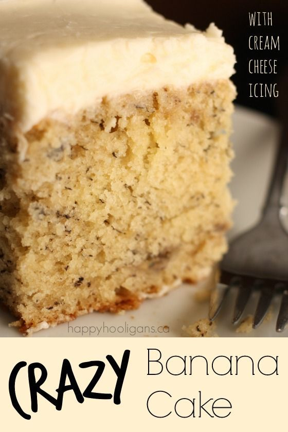 Crazy Banana Cake with Cream Cheese Icing - the baking temperature and the way you cool this cake are just plain crazy, but they're the secret to how crazy-moist and delicious this cake is. It's seriously the best banana cake ever. I've been making it for