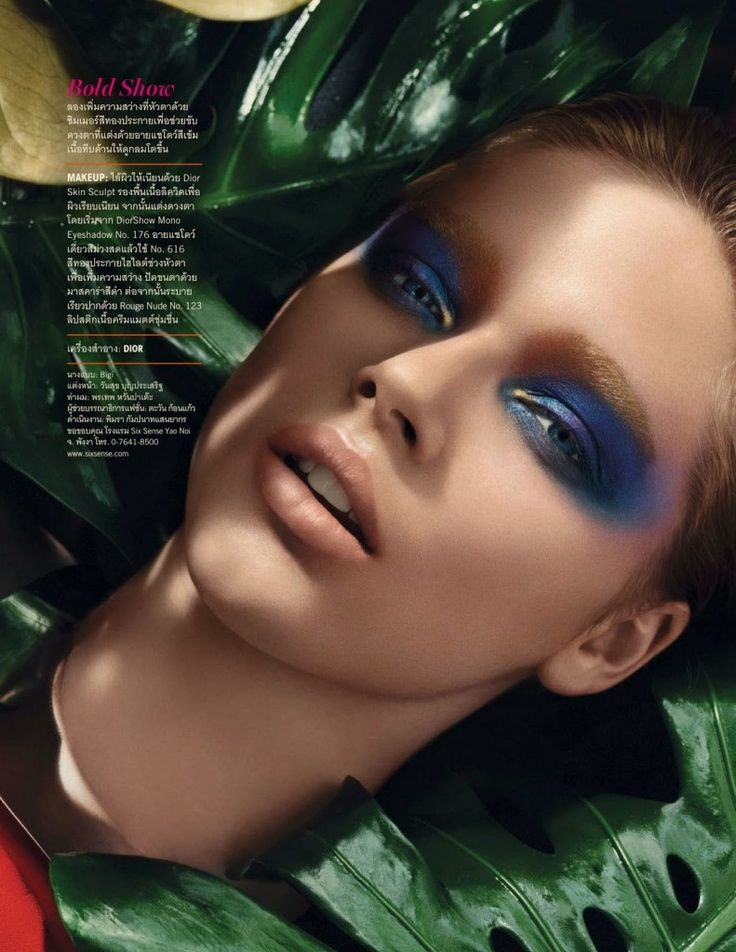 Beegee Margenyte by Michael Leis for Vogue Thailand April 2013 » Eyeshadow Lipstick