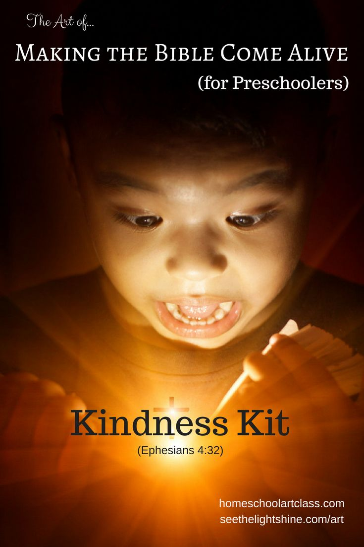 Bible Study for Preschoolers: Kindness Kit (Ephesians 4:32)